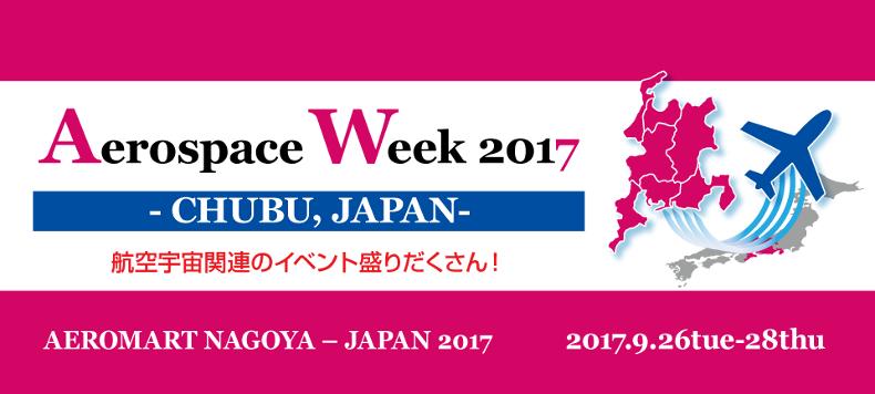 aerospace_week